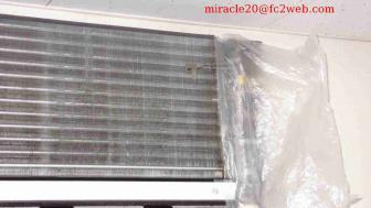 エアコン電気系統養生
