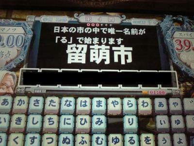 20071113044619.jpg