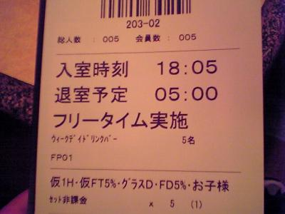 SH530004.jpg
