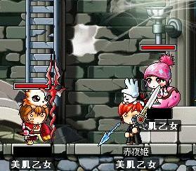 赤夜姫 12月4日 おおきさくらべー