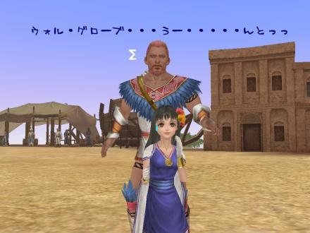 20070227020806.jpg
