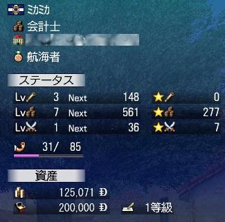 mika20070109-002.jpg