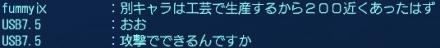mika20070127-009.jpg