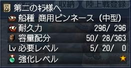 misa20070110-001.jpg