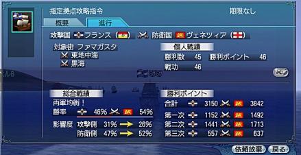 misano20071-19-1.jpg