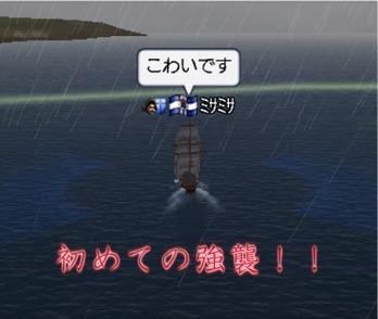 misano20071-25-1.jpg