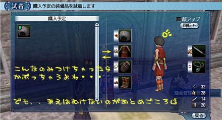 misano20072-23.jpg