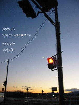 041116moon2b.jpg