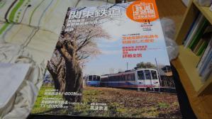 DSC00802.jpg