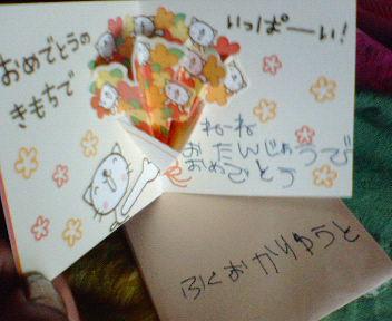 NEC_0544.jpg