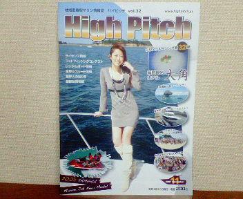 NEC_0681.jpg