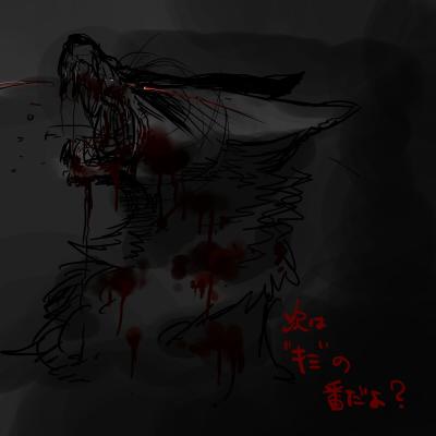 wannko_20120202104355.jpg
