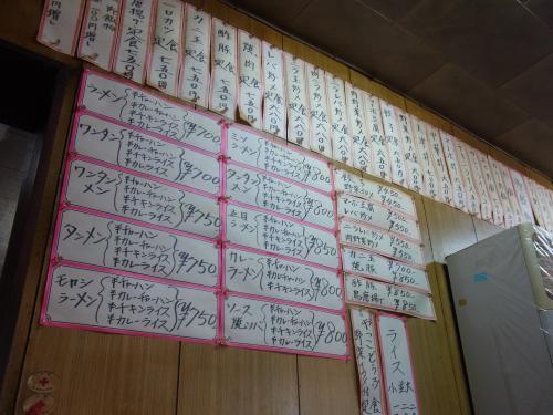 110429-103店内メニュー(縮小)