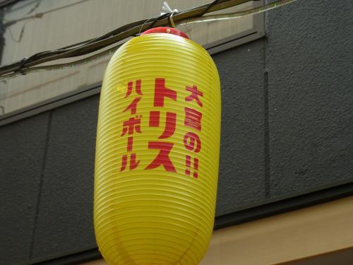 110430-104ちょうちん(縮小)
