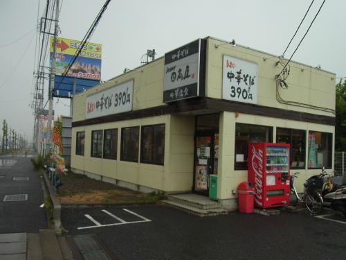 110507-101日高屋(縮小)