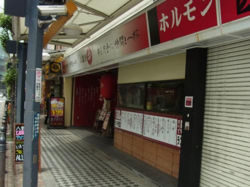 110513-002店舗外観(縮小)
