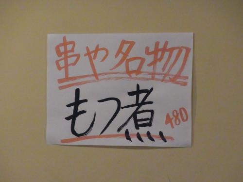 110513-006壁メニュー(縮小)