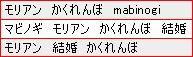 2007-10-12-01.jpg