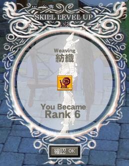 mabinogi_2006_11_19_003.jpg