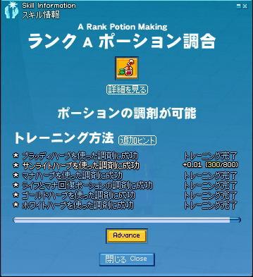 mabinogi_2006_11_19_004.jpg