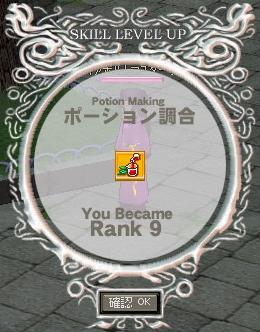 mabinogi_2006_11_19_005.jpg
