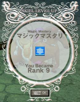 mabinogi_2006_11_20_002.jpg