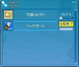 mabinogi_2006_11_21_004.jpg