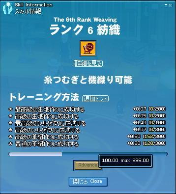 mabinogi_2006_11_22_004.jpg