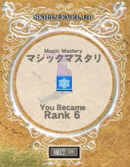 mabinogi_2006_11_25_016.jpg