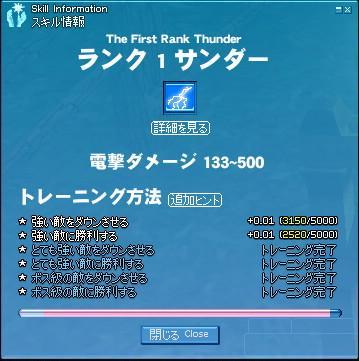 mabinogi_2006_12_03_009.jpg