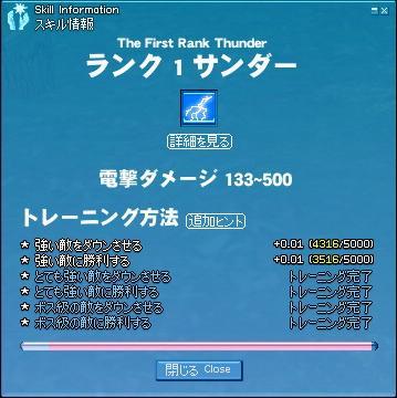 mabinogi_2006_12_04_001.jpg
