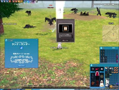 mabinogi_2006_12_05_004.jpg