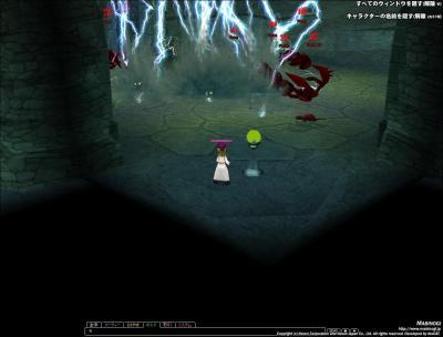 mabinogi_2006_12_08_002.jpg
