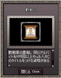 mabinogi_2006_12_08_014.jpg