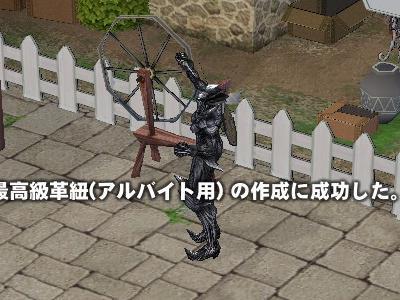 mabinogi_2006_12_16_001.jpg