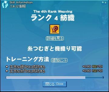 mabinogi_2006_12_17_004.jpg