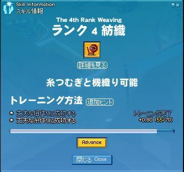 mabinogi_2006_12_18_001.jpg