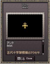 mabinogi_2006_12_21_002.jpg