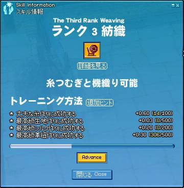 mabinogi_2006_12_22_001.jpg