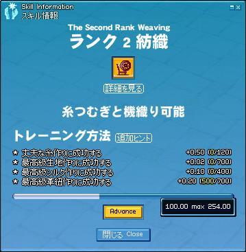 mabinogi_2006_12_28_003.jpg