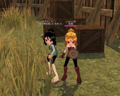 mabinogi_2007_02_08_001.jpg