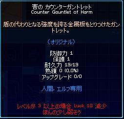 mabinogi_2007_02_26_001.jpg