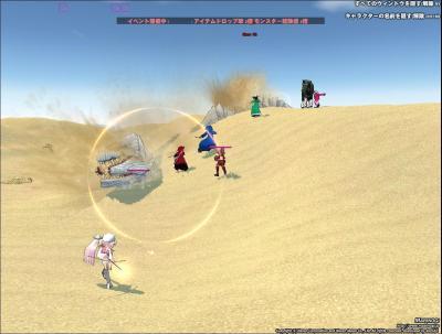 mabinogi_2007_03_04_013.jpg