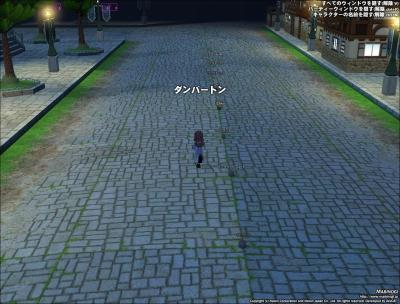 mabinogi_2007_03_10_010.jpg