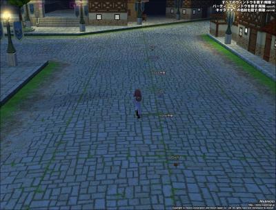 mabinogi_2007_03_10_011.jpg