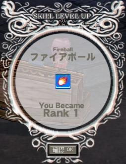 mabinogi_2007_03_17_005.jpg