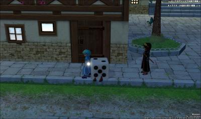 mabinogi_2007_03_24_002.jpg