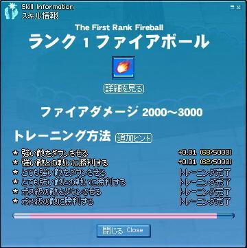 mabinogi_2007_04_01_001.jpg