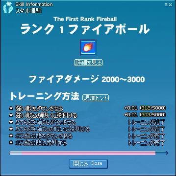 mabinogi_2007_04_02_002.jpg