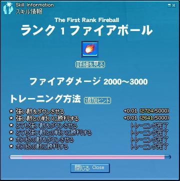 mabinogi_2007_04_09_001.jpg